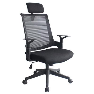 #2. Heonsit High Back Mesh Chair Tilt Lock Executive Office Chair (Black)