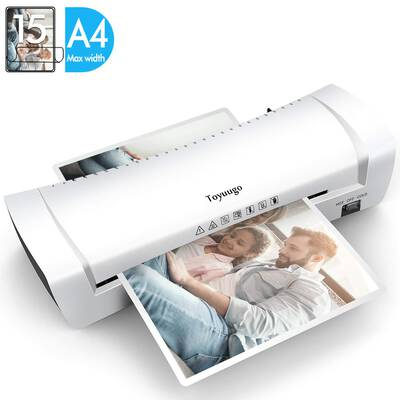 #6. Toyuugo Portable A4 Thermal Laminating Machine with Hot and Cold Setting
